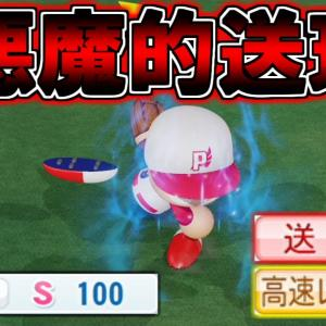 【パワプロまとめ】【パワプロ2021】速すぎる悪送球をする選手が怖い件について【パワフェス】