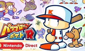 【パワプロまとめ】パワプロクンポケットR [Nintendo Direct | E3 2021]