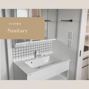 【中庭のある平屋】Web内覧会【洗面所&トイレ】