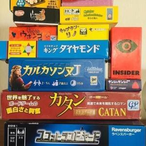 「親も」楽しめるボードゲーム