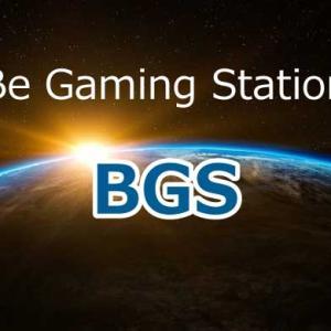 【最新】BGS(Be Gaming Station)のゲーム投資案件情報まとめ