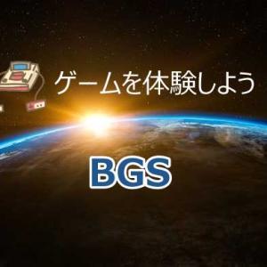 BGSのゲームが体験できる!リリース内容やコンテンツを一挙公開