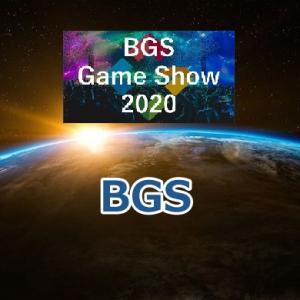 【知らなきゃ損】BGSゲームショウ2020の内容やポイントを解説【まとめ】