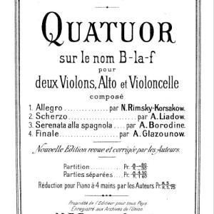 ロシア国民楽派合作:ベリャーエフの名前による四重奏曲