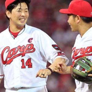 野球は主力が活躍すれば勝つもんよ。大瀬良に3か月ぶりの白星!!4点差で栗林投入は正しかった??それとも…!?