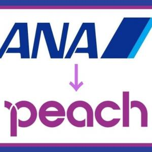 ANA→peach マイルの交換レート決定