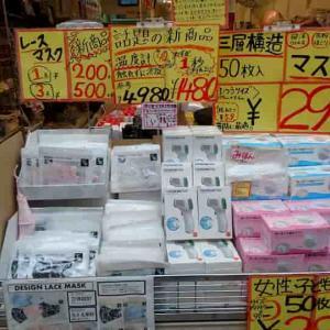 不織布マスク 50枚入り1箱の値段