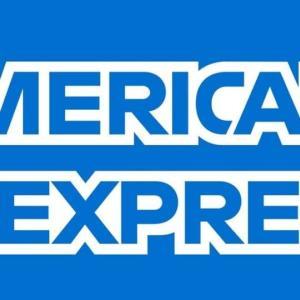 AMEX カードの特徴、新規入会特典一覧 2021年1月