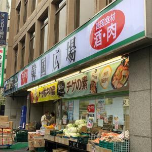 キムチ5キロ買い☺︎韓国食材を買うならここ!