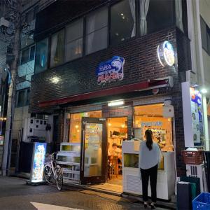 韓国人が選ぶ新大久保グルメ☺︎韓国式のお刺身を食べるならここ!!!
