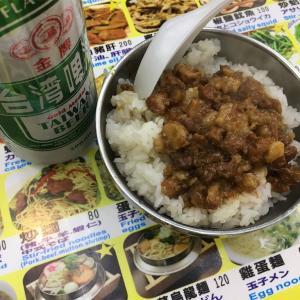 台湾に行きたい。