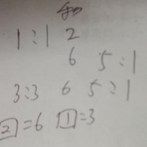 倍数算は連比か線分図を使う!:和が一定・差が一定―「中学受験+塾なし」の勉強法!