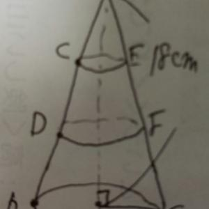 体積比と相似:立体図形で相似比a:bなら体積比は(a×a×a):(b×b×b)―「中学受験+塾なし」の勉強法!