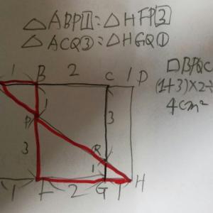 最短距離と反射は【展開図】を書いて一直線にする!―「中学受験+塾なし」の勉強法!