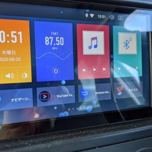 【 ANDROIDナビ 車内で快適エンターテインメント空間】『XTRONS TB700L 』