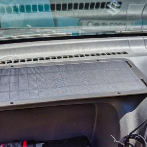 【DIY 車のバッテリーあがり防止】ソーラーチャージャー