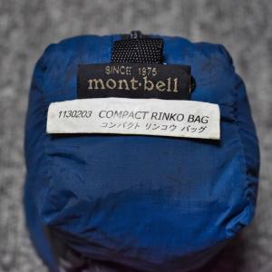 【超コンパクト 横型 輪行袋】モンベル コンパクトリンコウバッグ