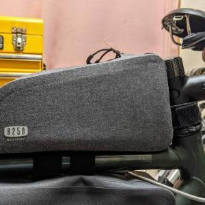 【邪魔にならない】R250 防水トップチューブバッグ