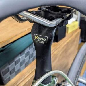 【カーボンシートポスト】VENO(ヴェノ) モーションカーボンシートポスト【振動吸収するの?】