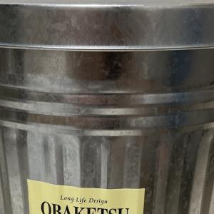 オムツ用ゴミ箱としてトタンのバケツを購入しました【OBAKETSU】