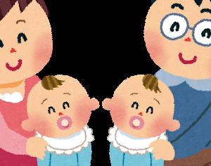 双子が4ヶ月健診を受けました
