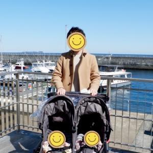 生後4ヶ月の双子を連れて旅行をしてきました【概要】