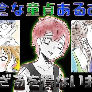 【宣伝】おいおい、こんなに笑えるイラストアニメは初めてだ!!Youtubeで見れるなんて神かよ!ハハッ