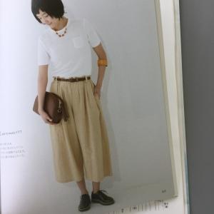 スカートのようなパンツ・1日目