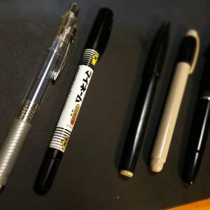 お気に入りのペン エナージェル インフリー 0.7mm