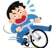 半世紀ぶりに自転車でコケた