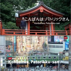 こんばんは、東京!- スイス人からのレポート