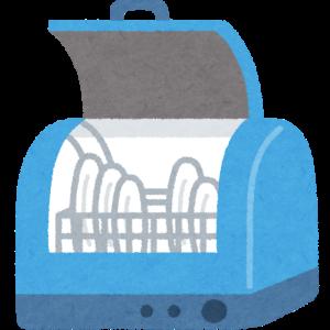 初めての食洗機。購入大作戦!その1.食洗機が欲しい訳