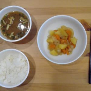 How to cook a Japanese Dish ~Nikujaga~
