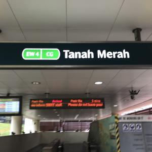【シンガポール街紹介】今後の成長に期待?謎の駅Tanah Merah駅とその周辺