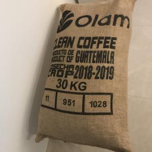 シンガポール発オンラインコーヒーショップの紹介~Bean Rock coffee~