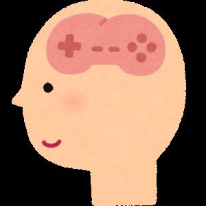 進行する「あつ森脳」。ゲーム脳もわるくない