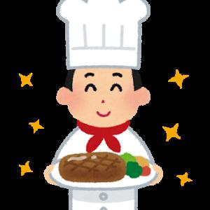簡単な料理で満足できれば、自由が手に入るらしい。