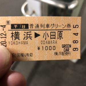 12月4日 横浜駅の悲劇