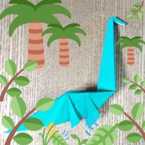 【折り紙】クビナガリュウ【カンタン!小学校低学年でも作れる!】恐竜のおりがみ