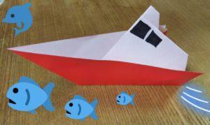 【折り紙】折り紙で作る 船・舟【カンタン!幼児・小学校低学年でも作れる!】夏・海・乗り物のおりがみ