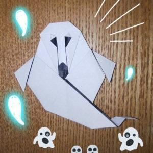 【折り紙】おばけ【カンタン!小学校低学年でも作れる!】秋・10月のおりがみ【ハロウィンにぴったり☆】