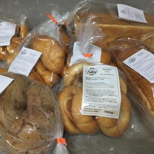 イスタンブルから、パンが届きました!