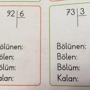 宿題が多過ぎる!!&トルコの割り算