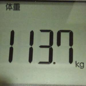 113kg台キープ中……いやキープしたらあかんだろ減らせ
