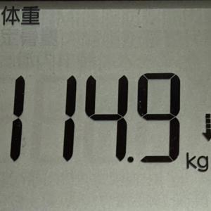 10日で2キロ減ったということか……ありがたやありがたや