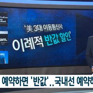 韓国における漢字事情