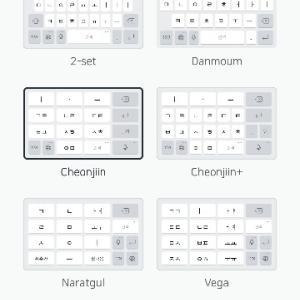 スマホで韓国語を打つときに打ち間違いしないようにできる対策
