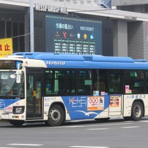 京成バス 4545