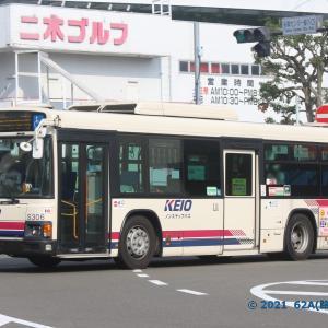 京王電鉄バス S21306