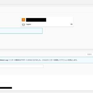 【AWS】S3にアップロードされた画像にLambdaでタグをつける